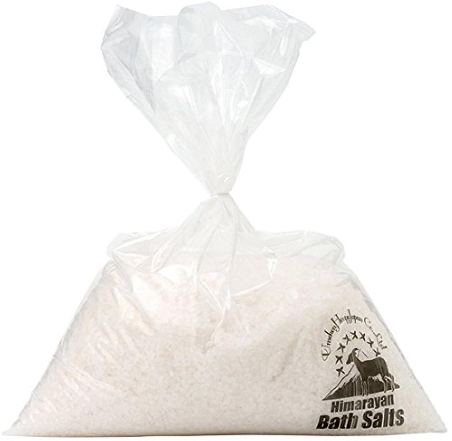 チロ用量勇敢なヒマラヤ岩塩 バスソルト ホワイト 小粒 10kg