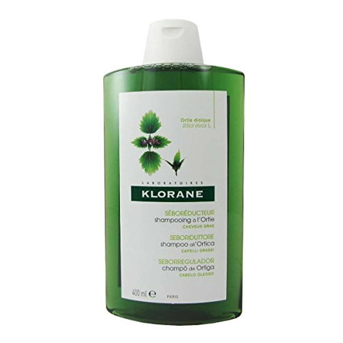 鋭くショット争うKlorane Oily Hair White Nettle Shampoo 400ml [並行輸入品]