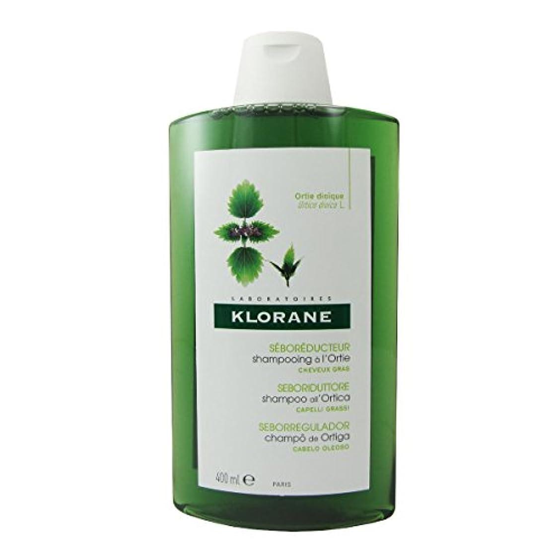 ホイップ解決する強風Klorane Oily Hair White Nettle Shampoo 400ml [並行輸入品]