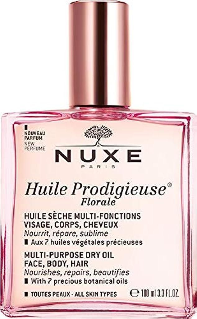 に同意する出撃者取り囲むニュクス NUXE プロディジュー フローラルオイル 100ml 花の香りと共に新発売 海外直送品