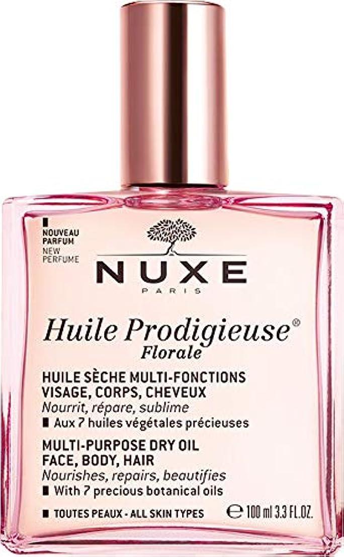 それに応じてカウントアップ後ろにニュクス NUXE プロディジュー フローラルオイル 100ml 花の香りと共に新発売 海外直送品