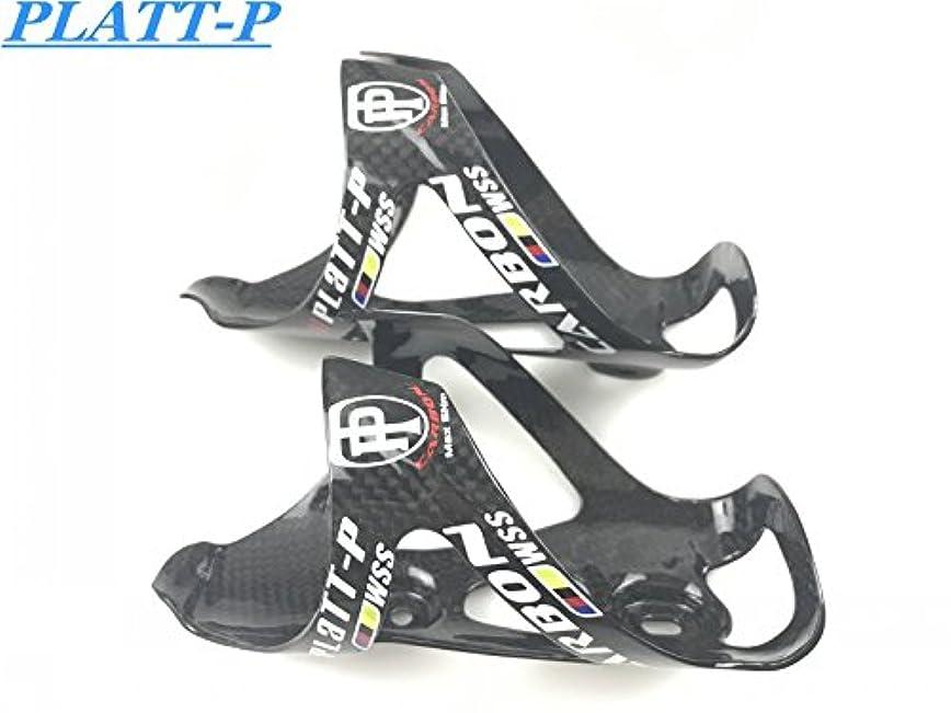 耳ビヨンフラスコPlatt WSS-P コンプリートカーボンファイバー ポータブルボトルケージ ATV/ロードバイク 自転車ボトルホルダー 3 K 30g MHL18