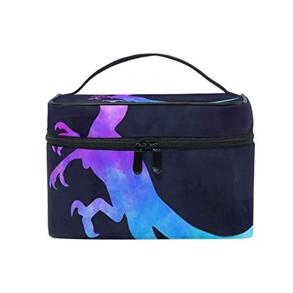 メイクボックス 恐竜 パステル柄 化粧ポーチ 化粧品 化粧道具 小物入れ メイクブラシバッグ 大容量 旅行用 収納ケース