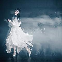安月名莉子「Whiteout」のジャケット画像