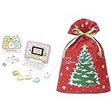 マウスできせかえ! すみっコぐらしパソコン+(プラス) + インディゴ クリスマス ラッピング袋 グリーティングバッグ3L クリスマスツリー レッド XG983
