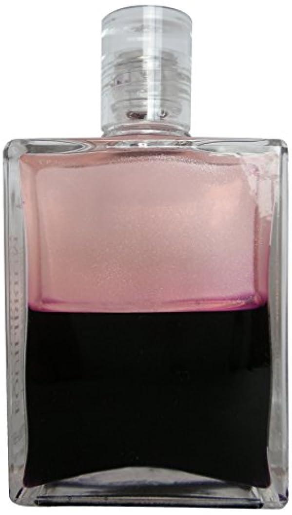 膨らみ出血中世のB110大天使アンブリエル オーラーソーマ イクイリブリアムボトル