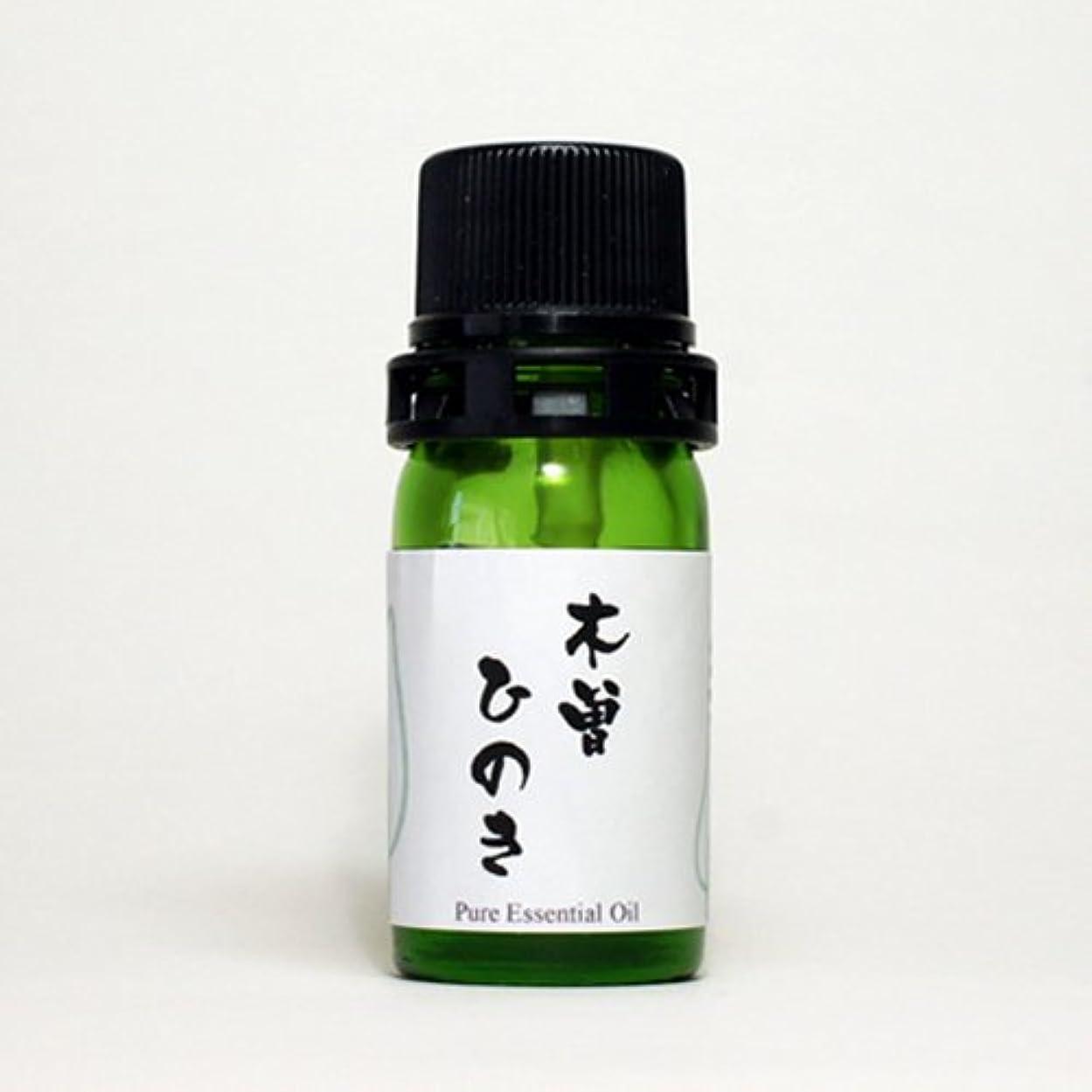 クレアアドバンテージみがきます和精油 木曽ひのき(長野県産) エッセンシャルオイル 5ml