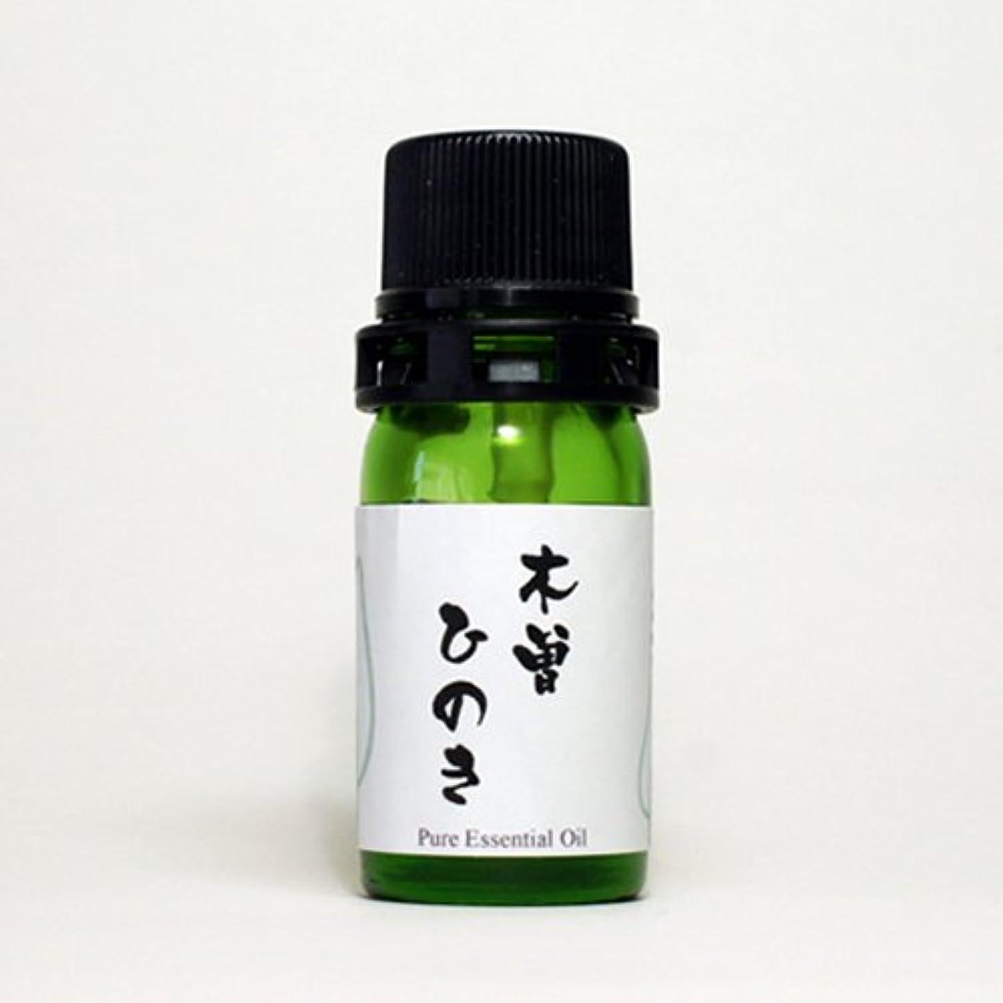 緊張する病気の散髪和精油 木曽ひのき(長野県産) エッセンシャルオイル 5ml
