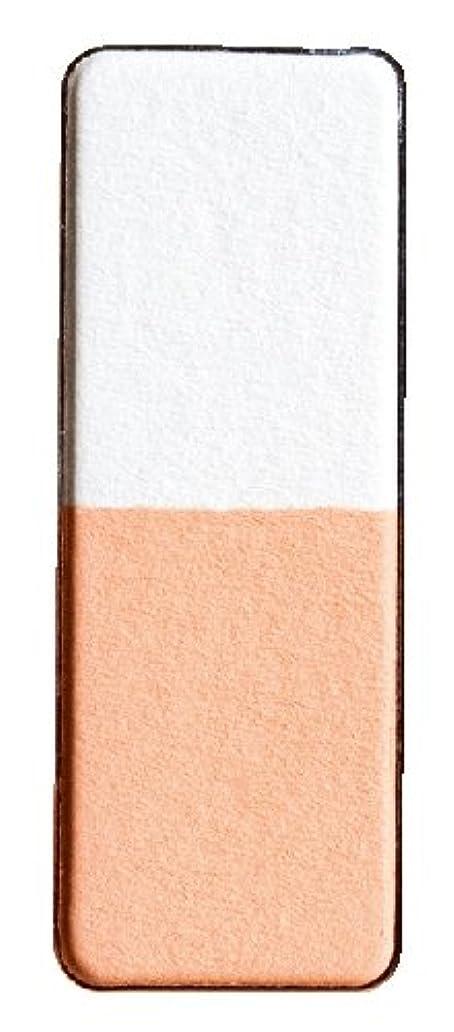 スカープ解体する憤るヴィザージュ ツインカラー 0605 トゥルーホワイト/ピーチ