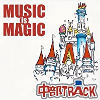ミュージック・イズ・マジック