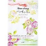 Bloom of Rose バラ咲き誇るフェイシャルマスク 30枚