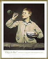 ポスター エドゥアール マネ Boy Blowing Bubbles 1867 額装品 アルミ製ハイグレードフレーム(ゴールド)