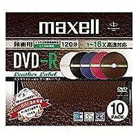 maxell 録画用 CPRM対応DVD-R 120分 16倍速対応 レザー調レーベル インクジェットプリンタ対応(ワイド印刷) 10枚 5mmケース入 DRD120LMC.S1P10S