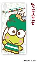 サンリオ Xperia Z4 (SO-03G / SOV31) ◆ キャラクター スマートフォン シェル ハード ケース/けろけろけろっぴ 【KR1501】
