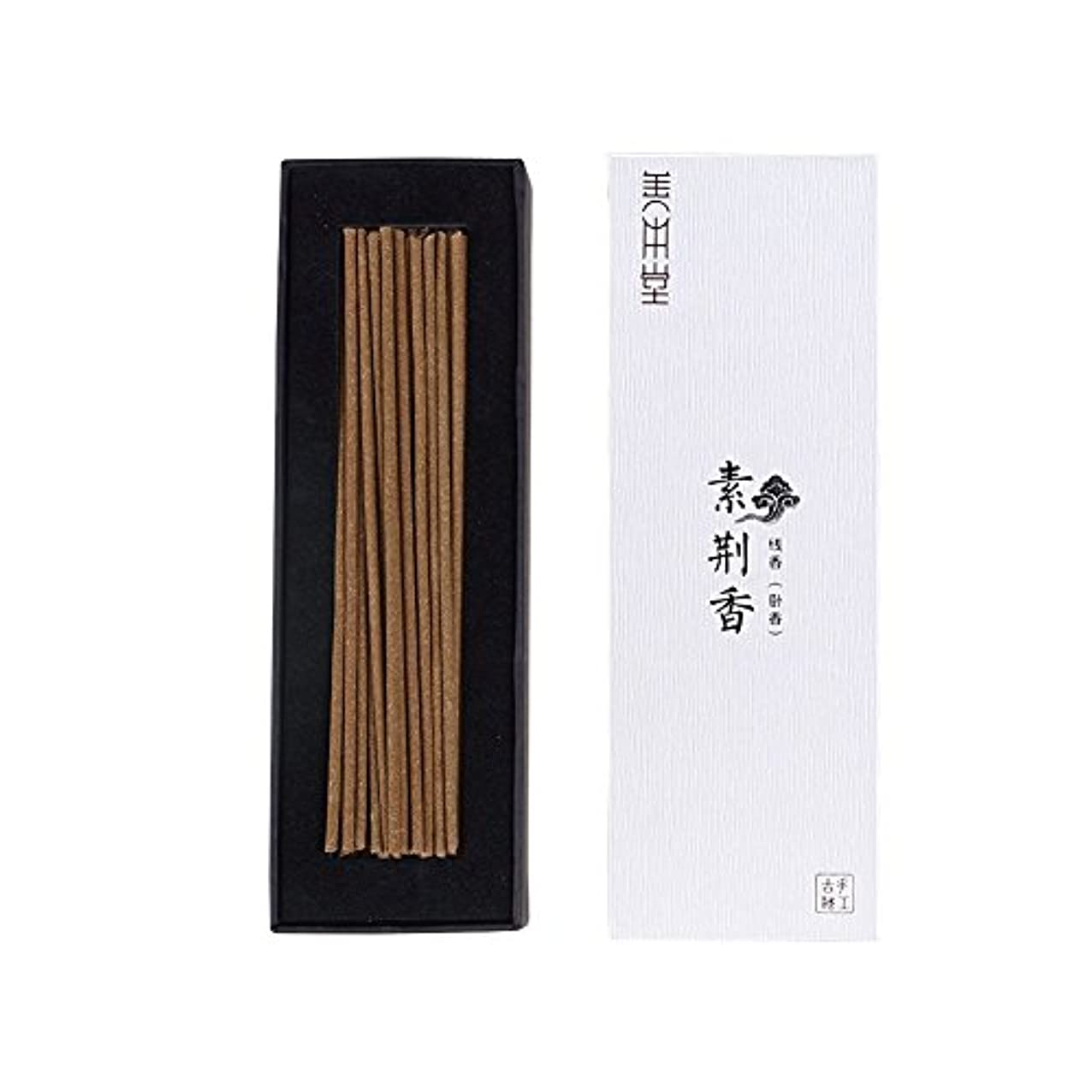 shanbentang Incense Sticks Classical Chinese Incense、古代の知恵、アロマの千年前5.5in
