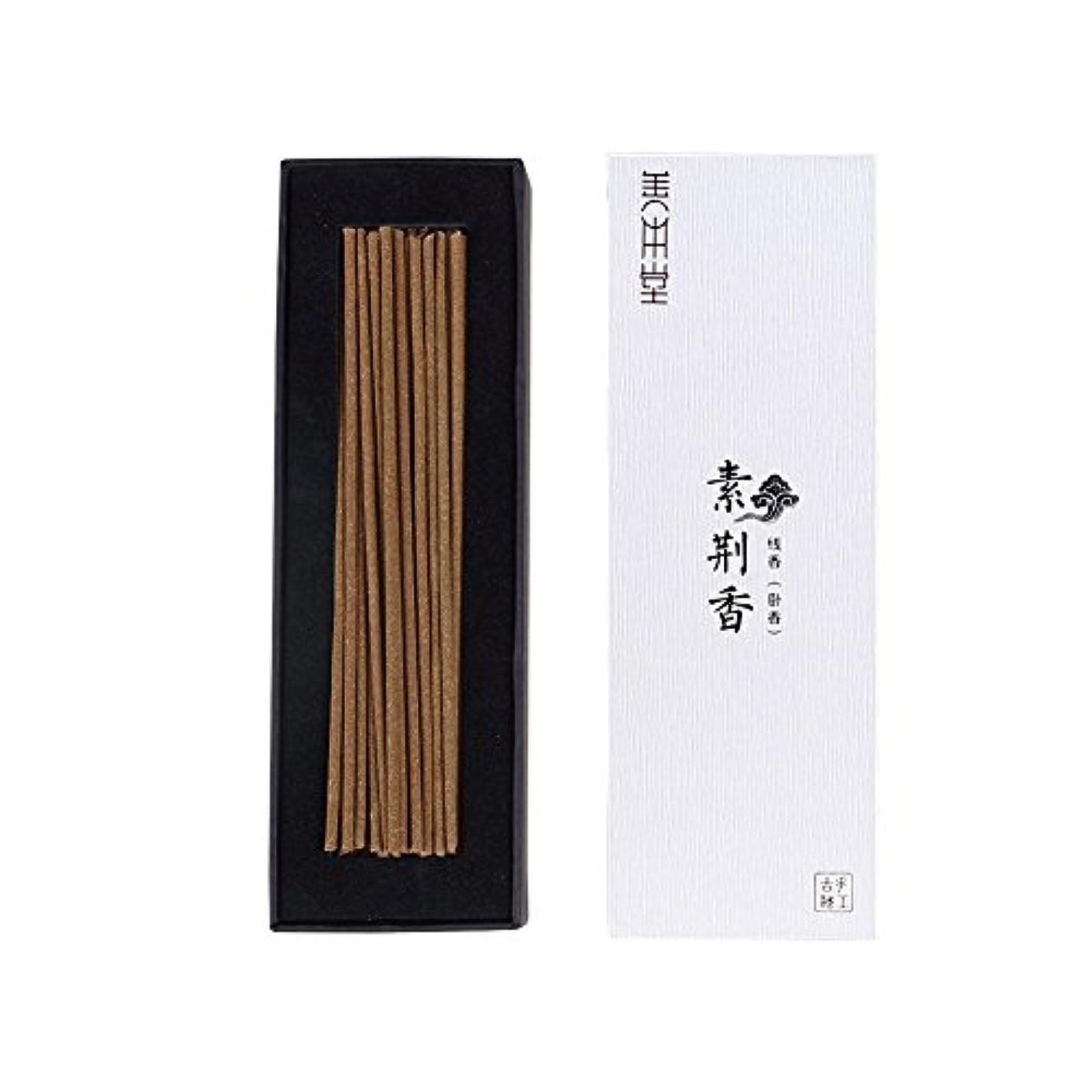 真面目なバラエティ泥棒shanbentang Incense Sticks Classical Chinese Incense、古代の知恵、アロマの千年前5.5in