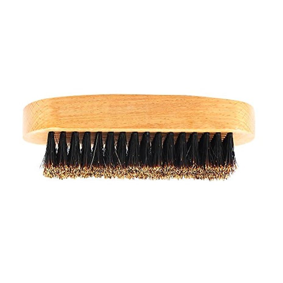 破裂敵経由でひげのブラシおよびオイルのためのひげのブラシの天然木の顔のヘアブラシ - 柔らかくなり、かゆみを調整するのを助けます - #1