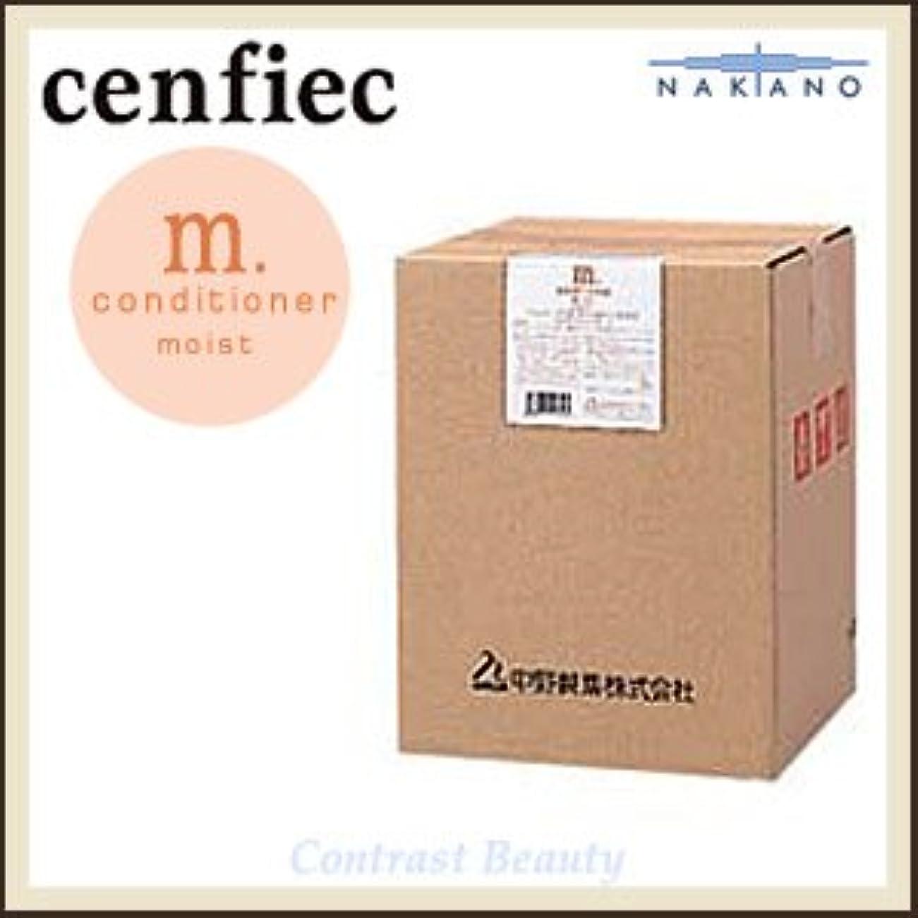 購入連想規定ナカノ センフィーク コンディショナー モイスト 10L