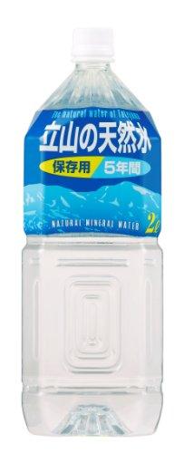 立山の天然水 5年保存用 2L ×6本