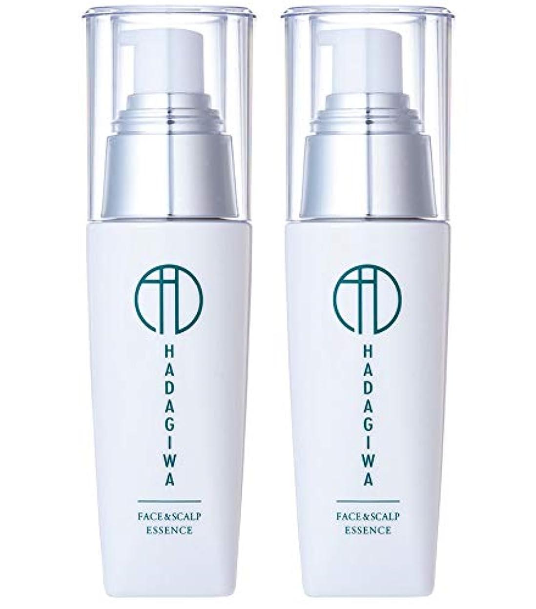 サイト送った普通に【2本まとめ売り】保湿美容液 幹細胞エキス 配合 ほうれい線 周り 顔全体 年齢肌 40ml