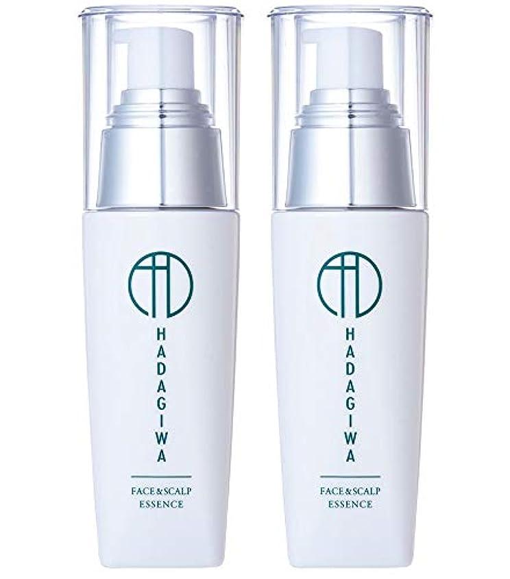 つなぐフレキシブルそのような【2本まとめ売り】保湿美容液 幹細胞エキス 配合 ほうれい線 周り 顔全体 年齢肌 40ml
