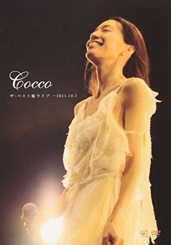 ザ・ベスト盤ライブ ~2011.10.7 [DVD]の詳細を見る