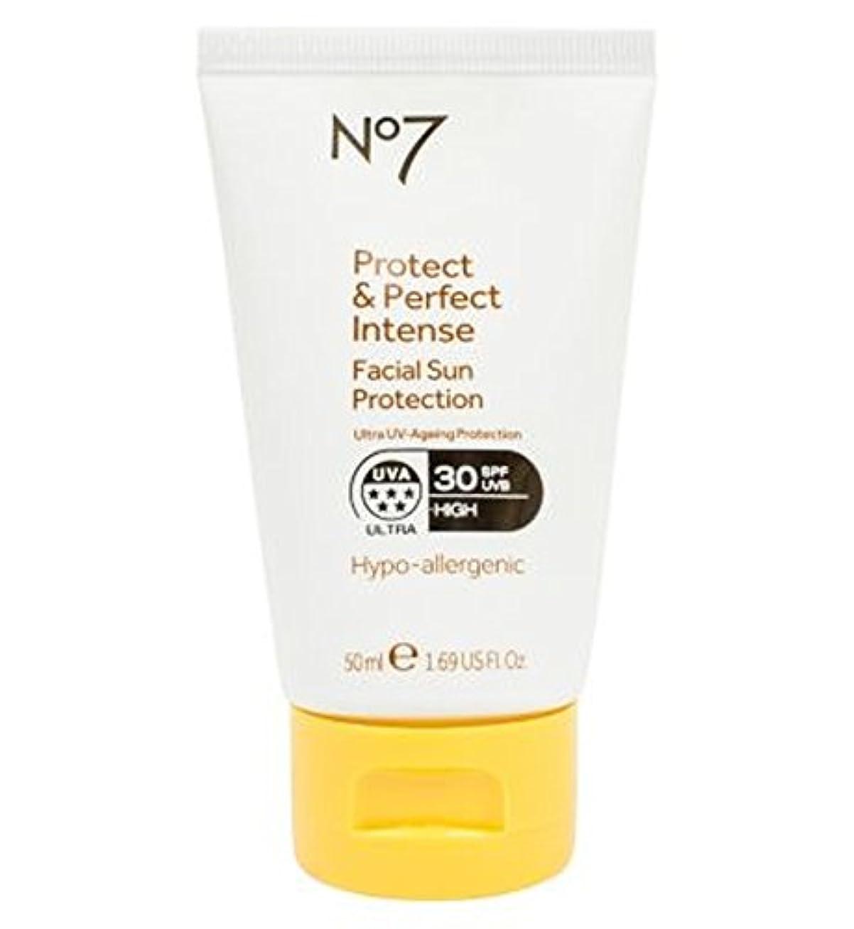 不十分な再現する注文No7 Protect & Perfect Intense Facial Sun Protection SPF 30 50ml - No7保護&完璧な強烈な顔の日焼け防止Spf 30 50ミリリットル (No7) [並行輸入品]