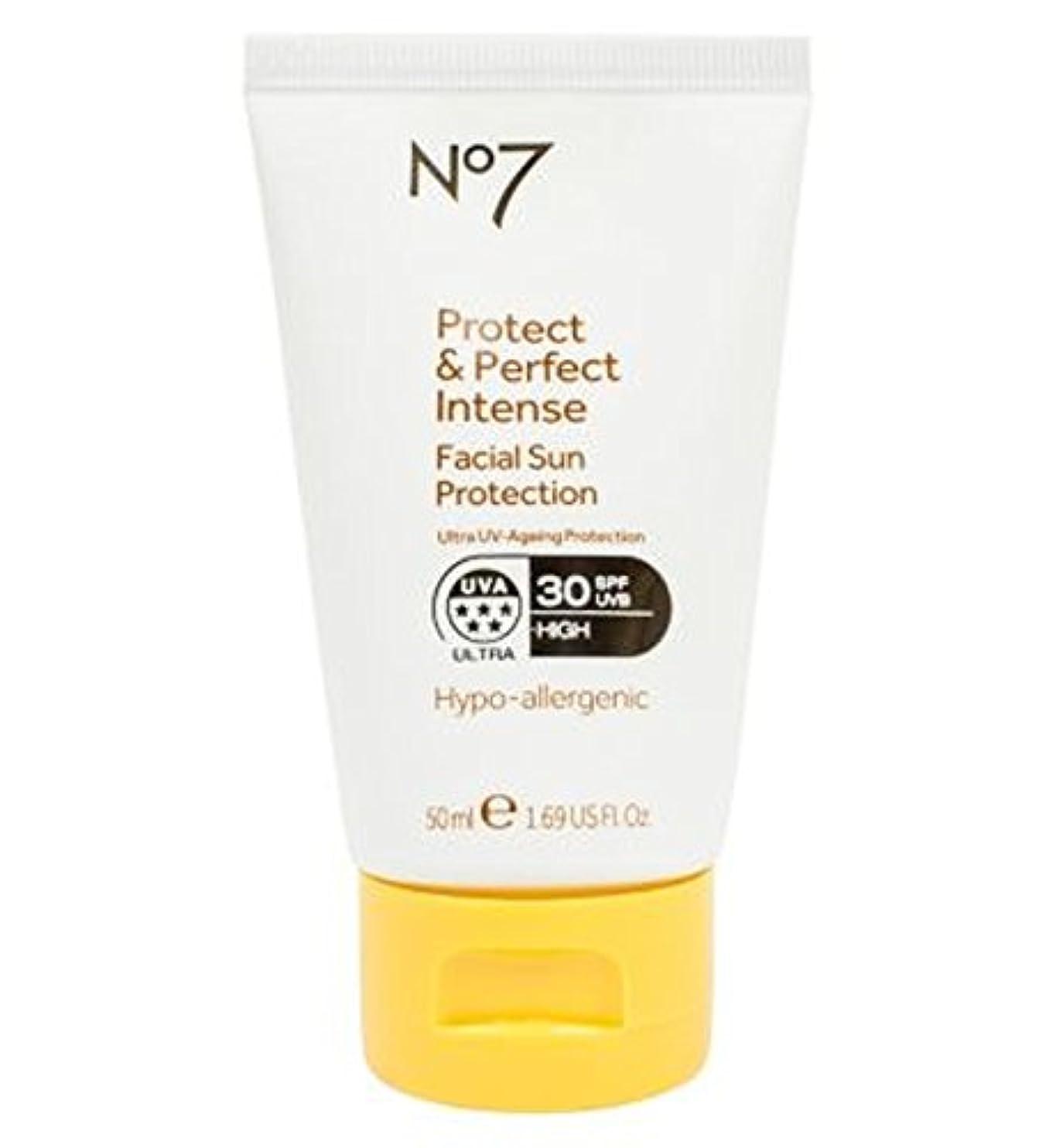 任意裸対角線No7保護&完璧な強烈な顔の日焼け防止Spf 30 50ミリリットル (No7) (x2) - No7 Protect & Perfect Intense Facial Sun Protection SPF 30 50ml...