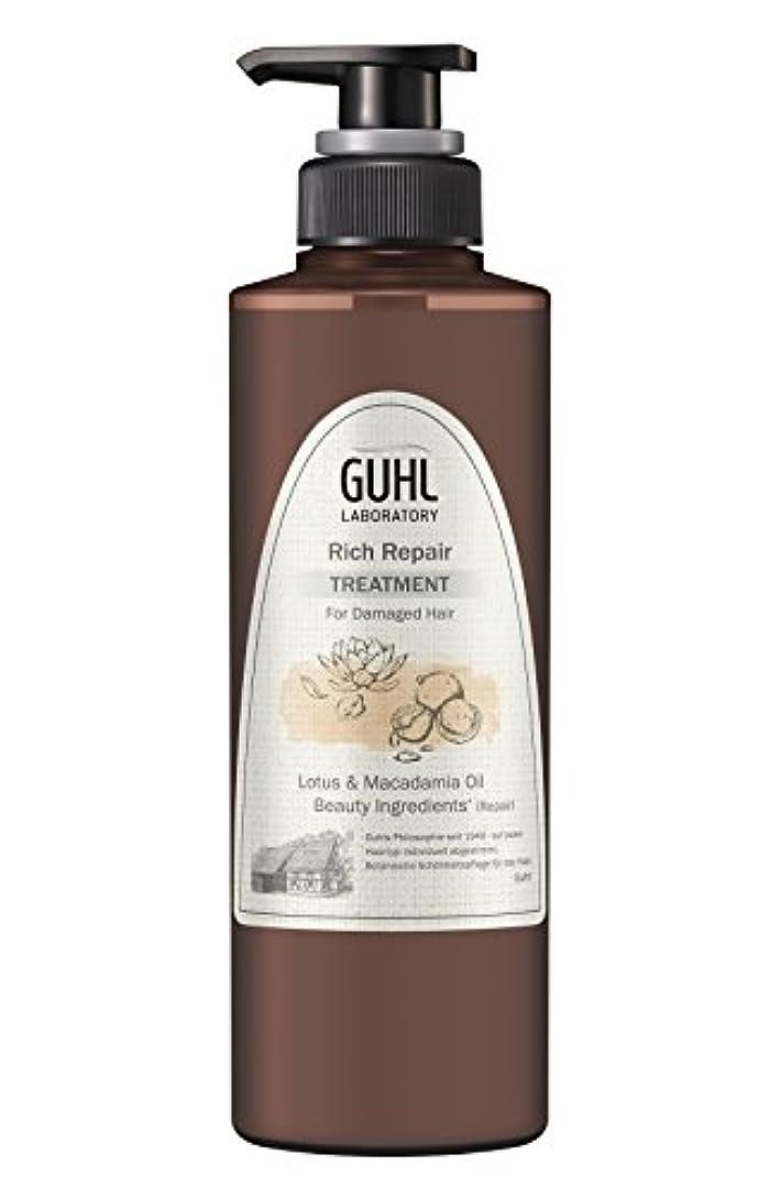 既婚すごい一貫性のないグール ラボラトリー トリートメント (ダメージのある髪へ) 植物美容 ヘアケア リッチリペア 430ml