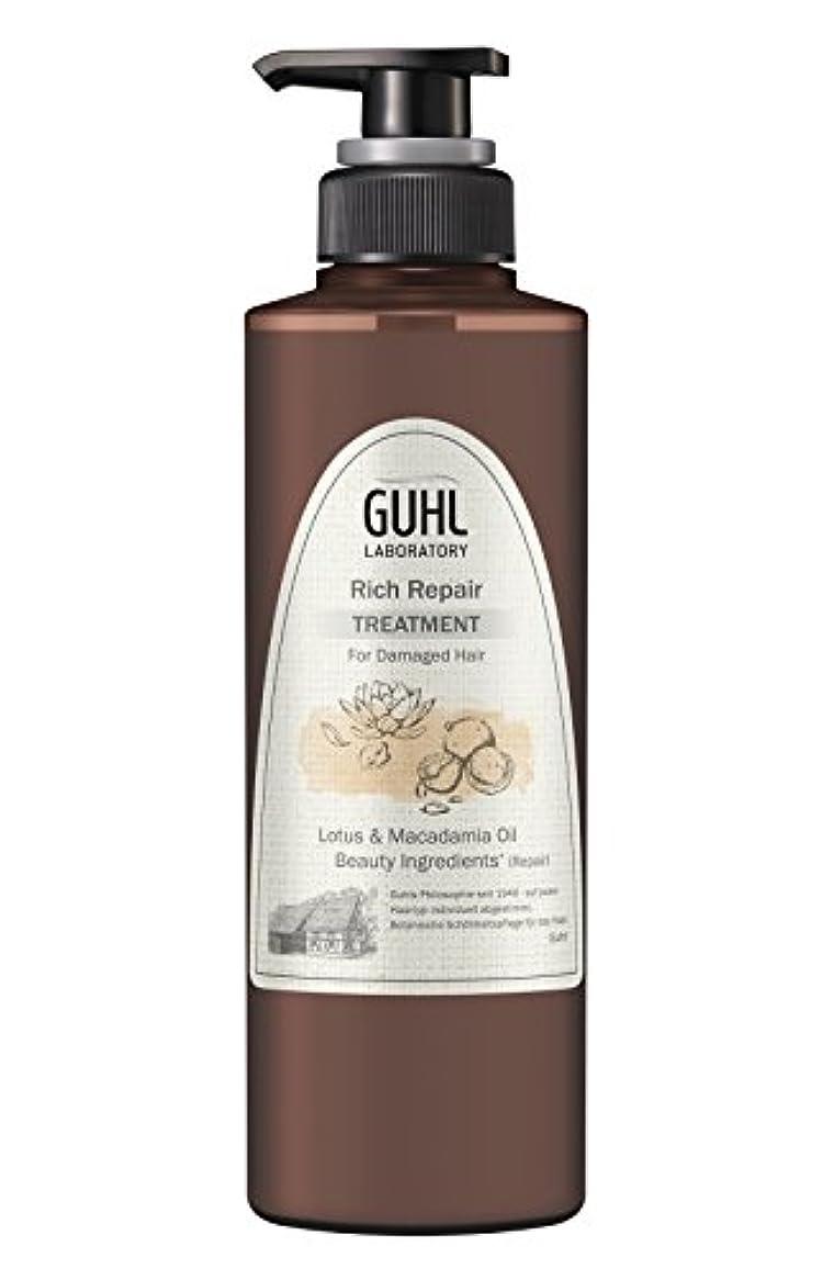 意志に反するしてはいけない穿孔するグール ラボラトリー トリートメント (ダメージのある髪へ) 植物美容 ヘアケア リッチリペア 430ml
