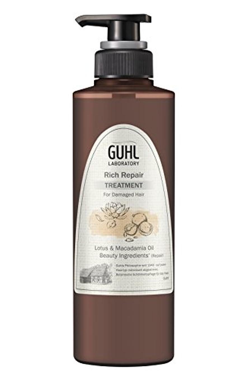 グール ラボラトリー トリートメント (ダメージのある髪へ) 植物美容 ヘアケア リッチリペア 430ml