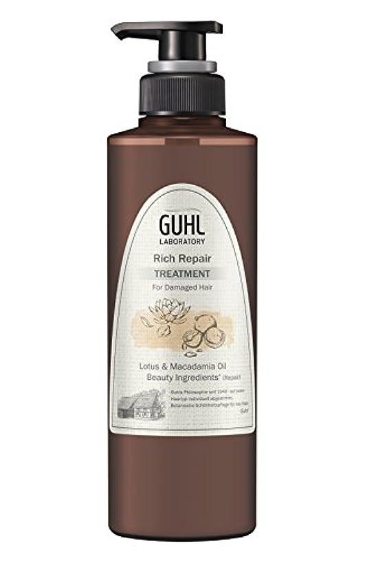 ブラウン無臭あごグール ラボラトリー トリートメント (ダメージのある髪へ) 植物美容 ヘアケア リッチリペア 430ml