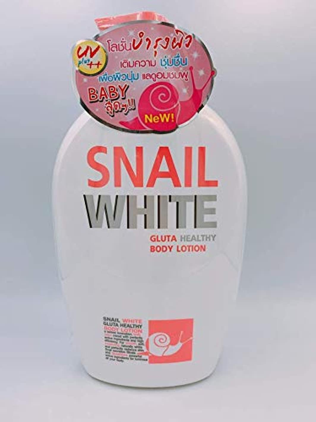 エキゾチック交流する根拠SNAIL WHITE GLUTA BODY LOTION【THAILAND】800ml タイ ホワイトニング ボディローション