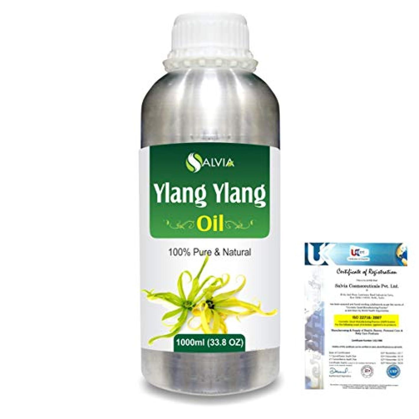 インキュバス豊富ベースYlang Ylang (Cananga Odorata) 100% Natural Pure Essential Oil 1000ml/33.8fl.oz.