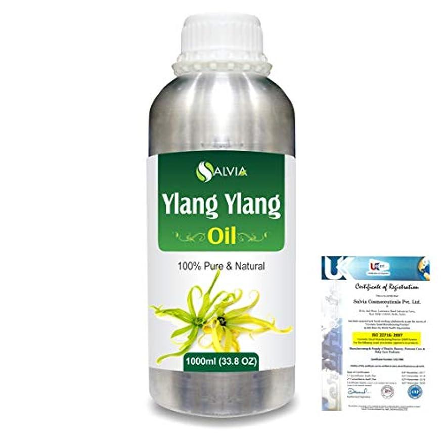 マトロン警告豆Ylang Ylang (Cananga Odorata) 100% Natural Pure Essential Oil 1000ml/33.8fl.oz.