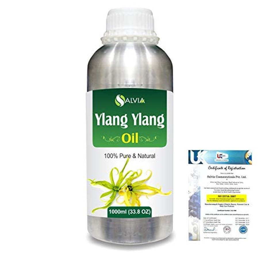 実行可能ポータブルそんなにYlang Ylang (Cananga Odorata) 100% Natural Pure Essential Oil 1000ml/33.8fl.oz.