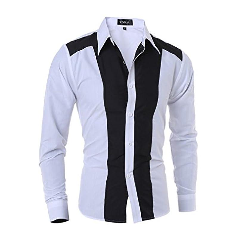 感じる短命テープHonghu メンズ シャツ 長袖 2017 ステッチ スリム カラー切り替えホワイト M 1PC