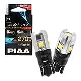 PIAA ポジション LED 高光度LEDバルブシリーズ 6600K 270lm T10 12V 2.5W 2年保証 2個入 LEP120