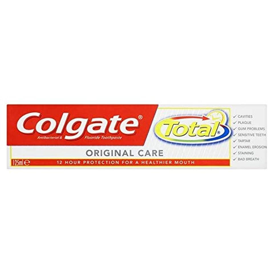喜ぶ最初に粘液[Colgate ] コルゲートトータル高度な歯磨き粉の125ミリリットル - Colgate Total Advanced Toothpaste 125ml [並行輸入品]