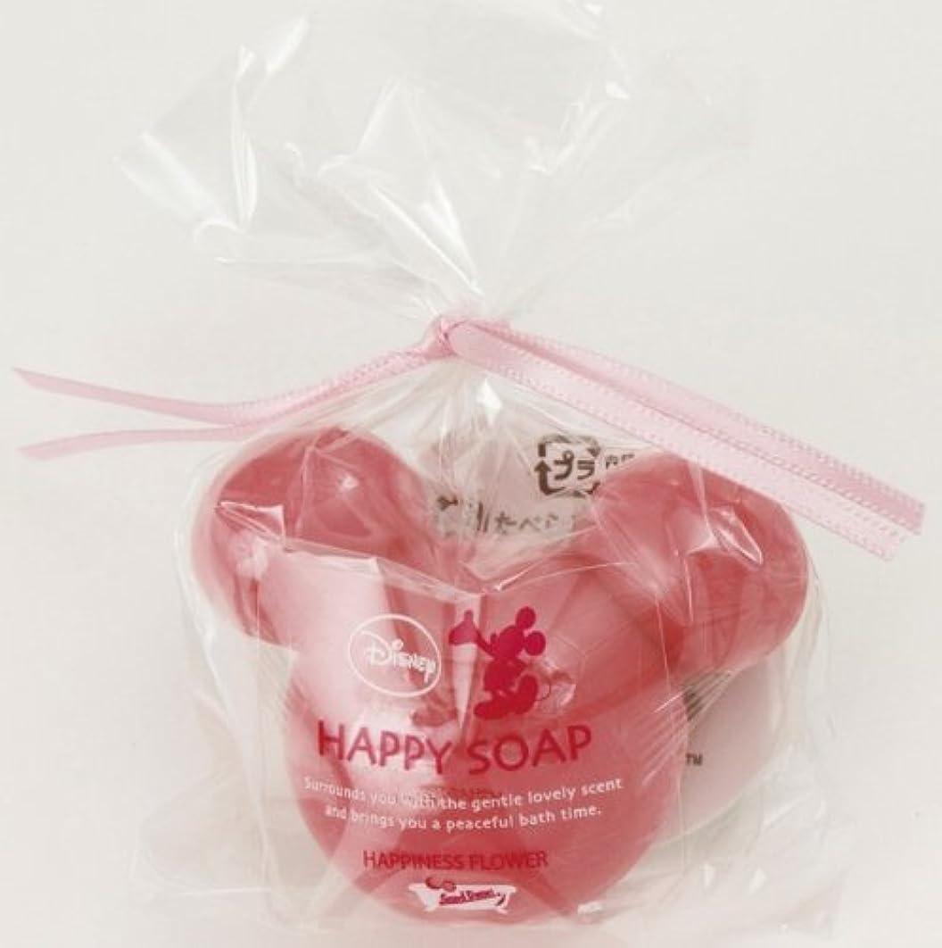 石鹸精度運ぶミッキーマウスのプチギフト ハッピーソープ ディープピンク(ローズの香り)
