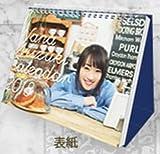 水樹奈々 【LIVE GATE 2018】 卓上カレンダー 2018