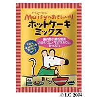 創健社 メイシーちゃん(TM)のおきにいり ホットケーキ ミックス 200g×13個        JAN:4901735019892