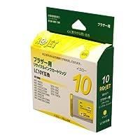 エネックス インク ブラザー LC10Y イエロー リサイクル