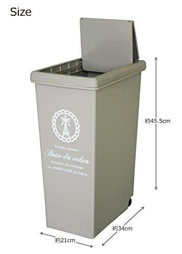 平和工業 ゴミ箱 スライドペール 20L 日本製 ベージュ