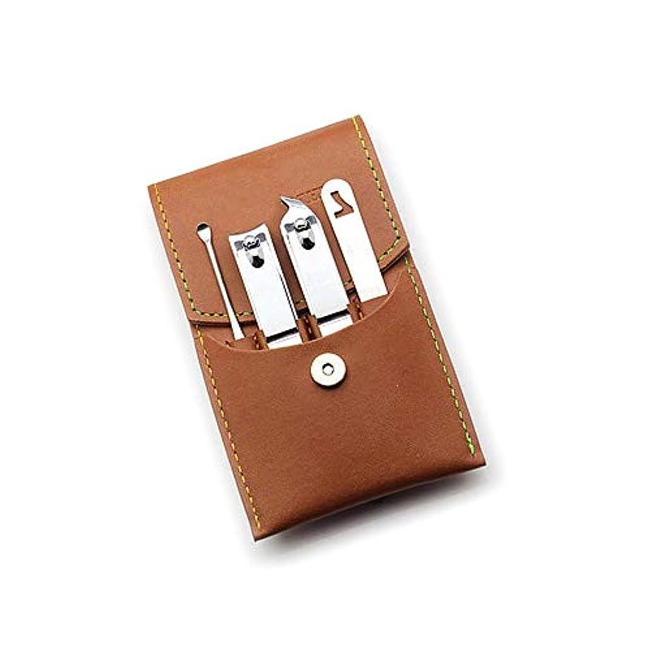 リテラシーブラザー奪う高級ステンレス爪切りセットネイルクリッパーセット高級ブラウンPUレザーケース付き、4点セット