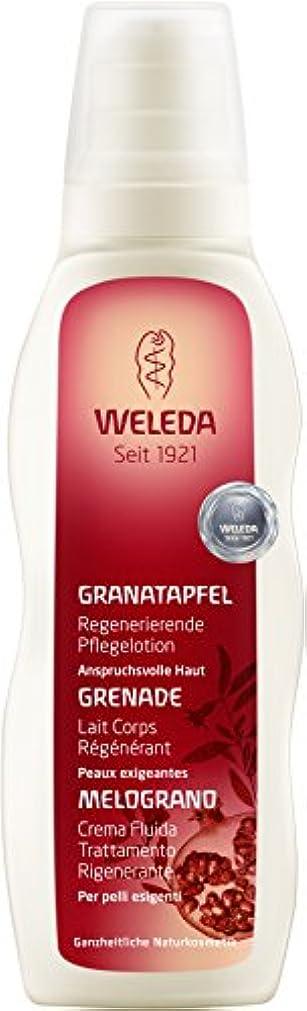 ますますボトルネックアクセントWELEDA(ヴェレダ) ざくろボディミルク 200ml