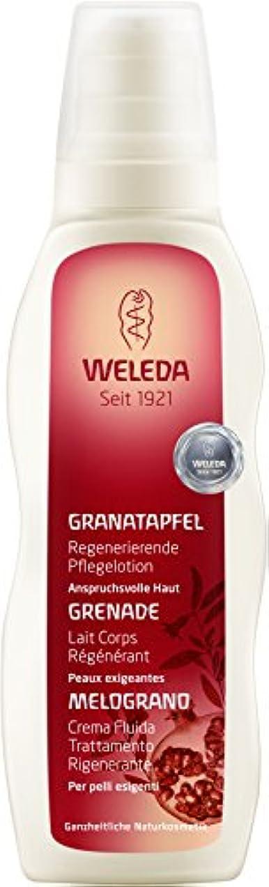 前方へ不透明な奨励しますWELEDA(ヴェレダ) ざくろボディミルク 200ml