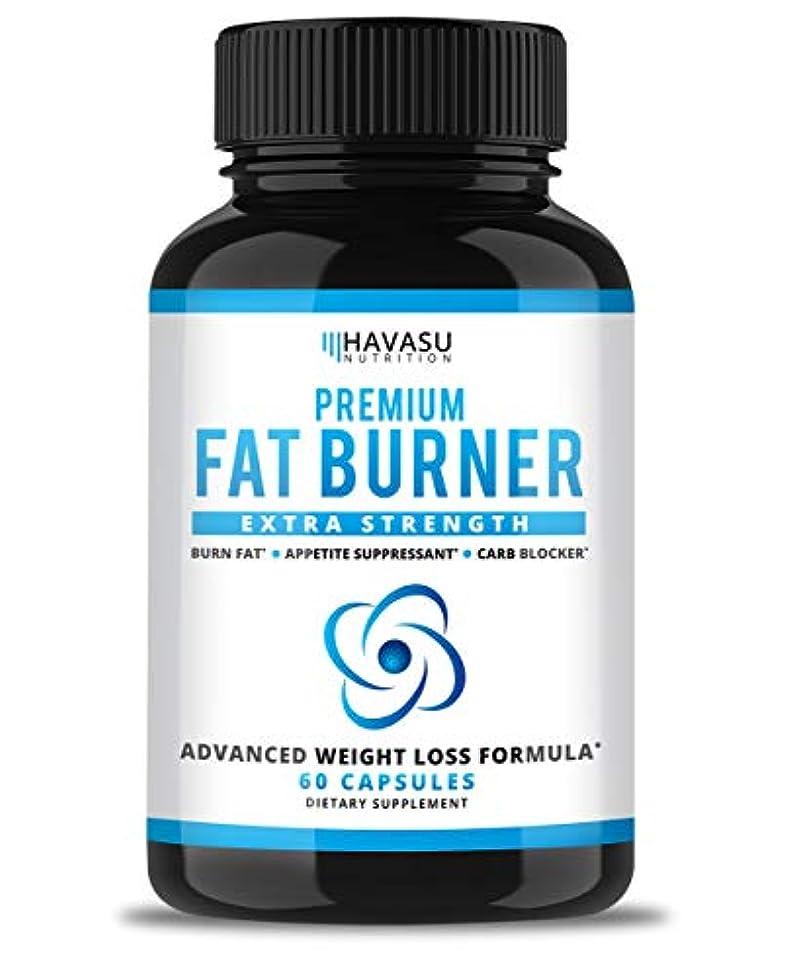 チャーミングエイリアスバレーボールHavasu Nutrition ファットバーナー サプリ 30粒