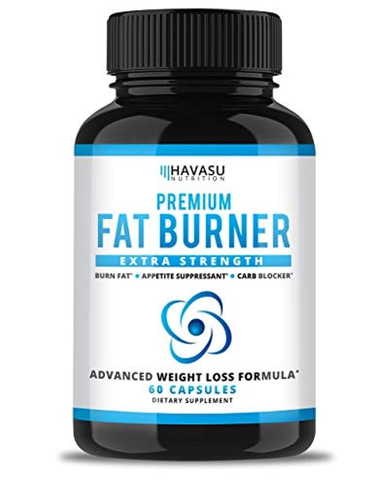 Havasu Nutrition ファットバーナー サプリ 30粒