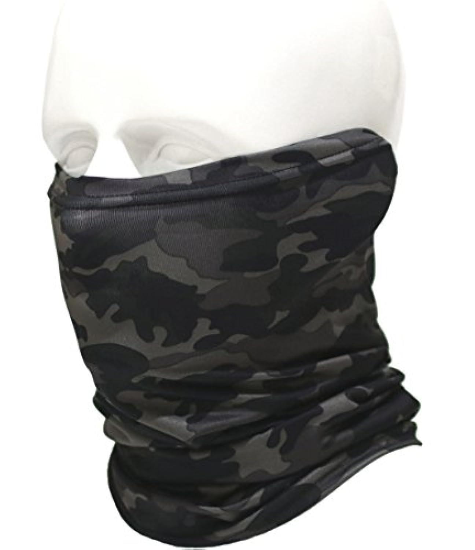多機能 迷彩 フェイスマスク UVカット ストレッチ チューブ フェイスガード ネックウォーマー 防寒 防風 防塵 日よけ フェイスマスク ターバン ニット 帽子 フェイス ヘッド ウェア 速乾 薄手 伸縮素材 AHT-PL-CAMO